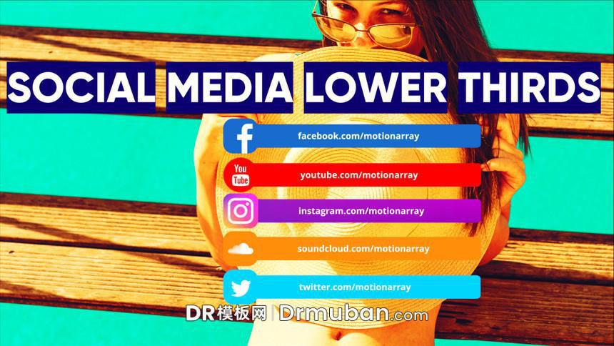 DR预设 达芬奇预设 社交媒体降低三分之一字幕条网址展示达芬奇预设下载