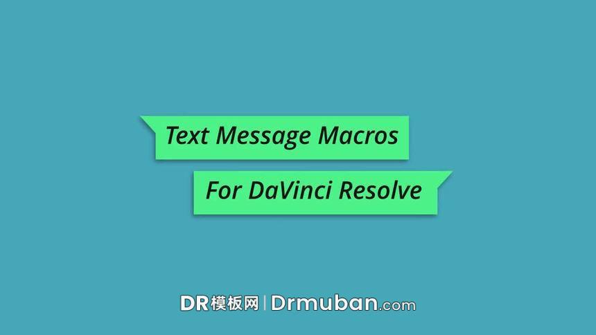 DR预设 达芬奇预设 简约实用的QQ/微信/短信聊天对话框达芬奇预设