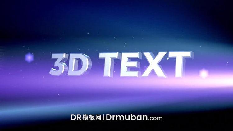 达芬奇模板 3D文字片头动画达芬奇模板 3D标题展示达芬奇模板下载