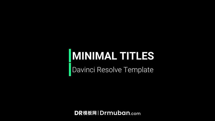 DR免费标题模板 15个简约动态线条达芬奇模板下载-DR模板网