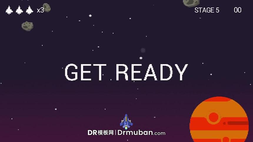 达芬奇片头模板 创意街机游戏logo展示DR模板下载