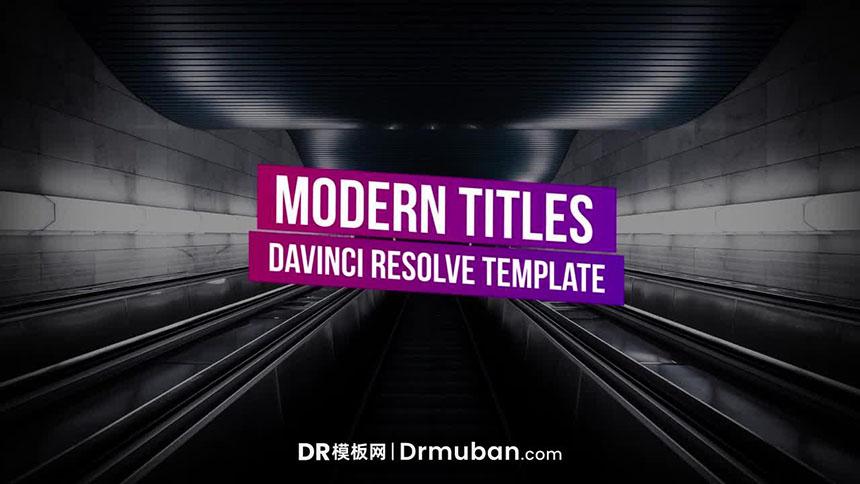 动态标题DR模板 现代蓝紫渐变效果全屏标题达芬奇模板下载