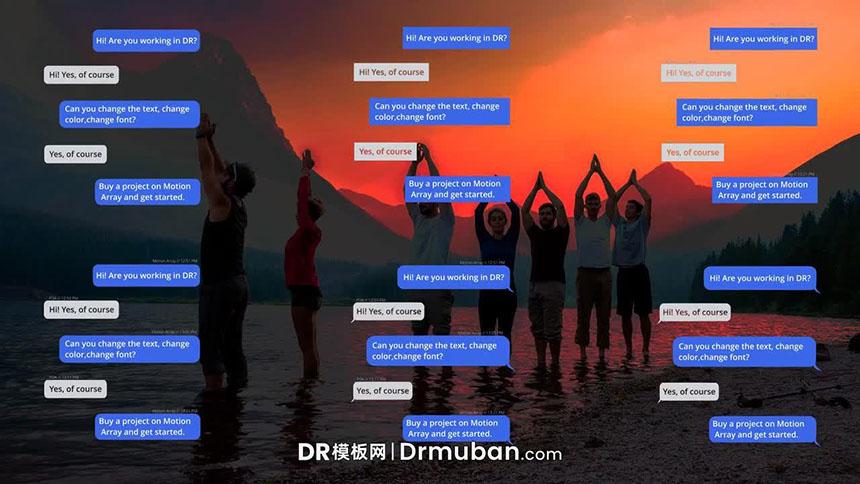 达芬奇模板 短信对话框动态聊天内容展示DR模板下载