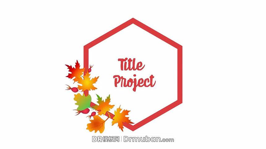 DR秋季标题模板 红色枫叶创意全屏标题达芬奇模板免费下载-DR模板网