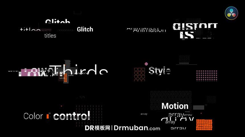 DR标题模板 创意时尚短视频故障动态标题达芬奇模板