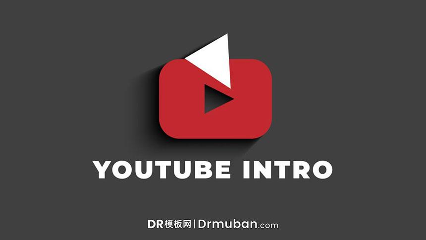 DR模板 Youtube动态logo变形博主开场片头达芬奇模板-DR模板网