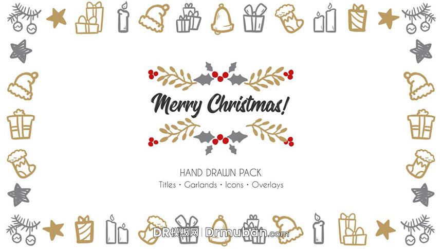 达芬奇圣诞节日模板 温馨手绘短视频元素DR模板下载