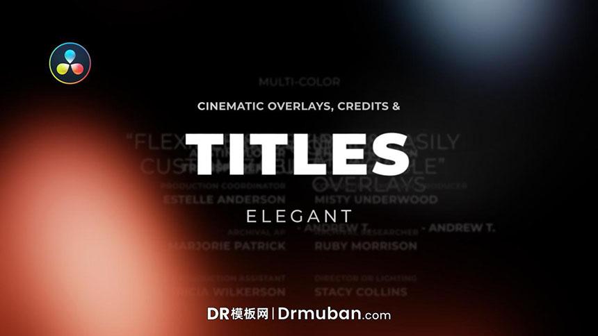 DR标题模板 经典电影标题片尾字幕达芬奇模板