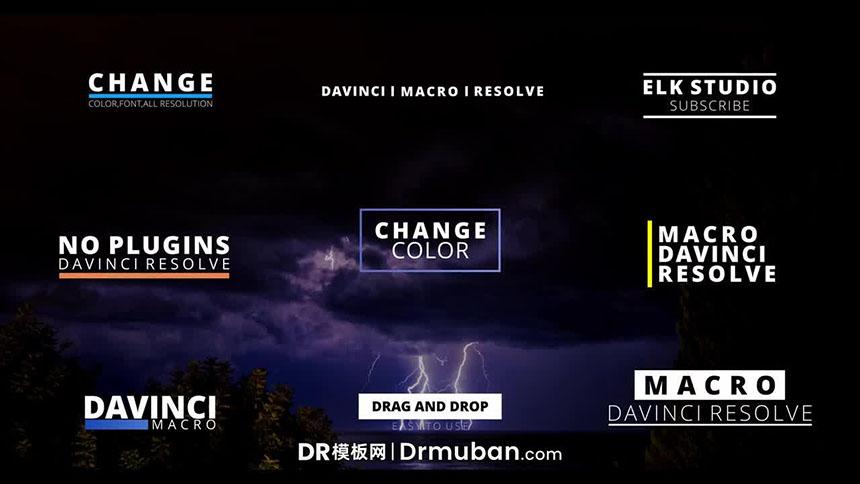 达芬奇预设 简约全屏大标题短视频字幕DR预设免费下载-DR模板网