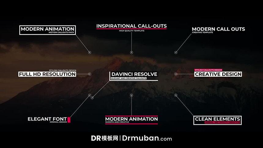 达芬奇字幕预设 9个简约时尚线条呼出标题短视频注释DR预设