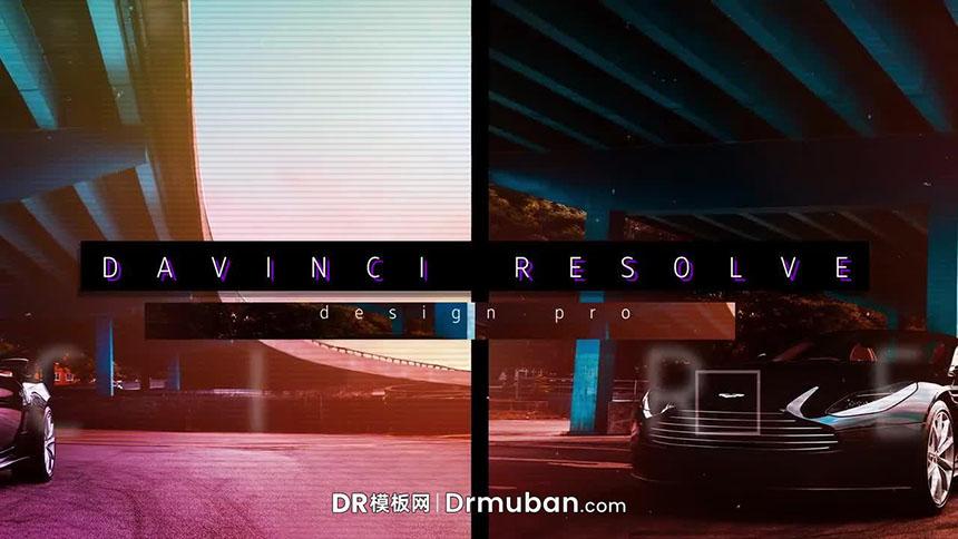 达芬奇模板 现代时尚MV剪辑毛刺多画面DR幻灯片模板