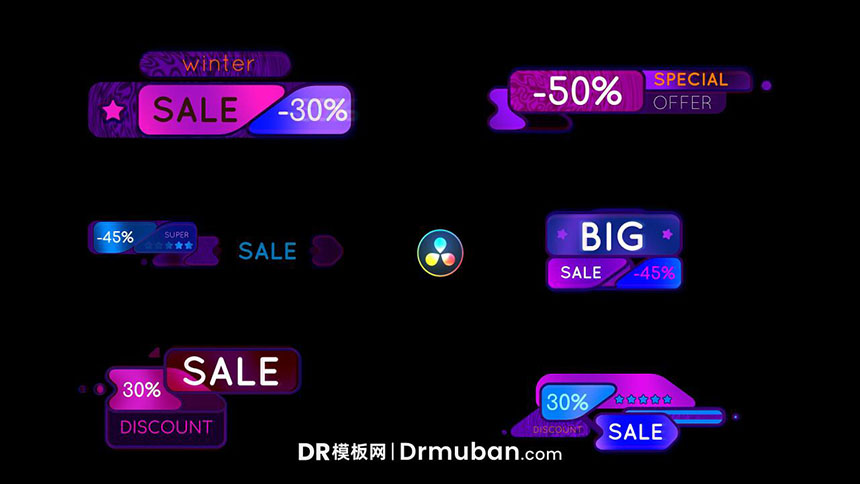 DR模板 时尚网络视频广告促销标签素材达芬奇模板