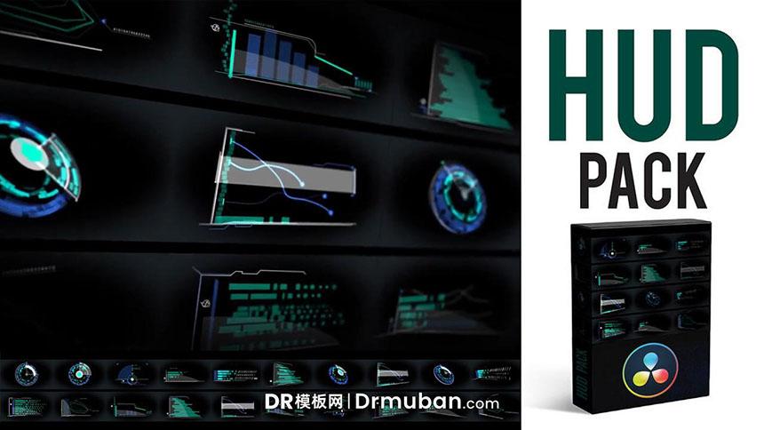DR模板 未来感HUD动画元素达芬奇模板下载
