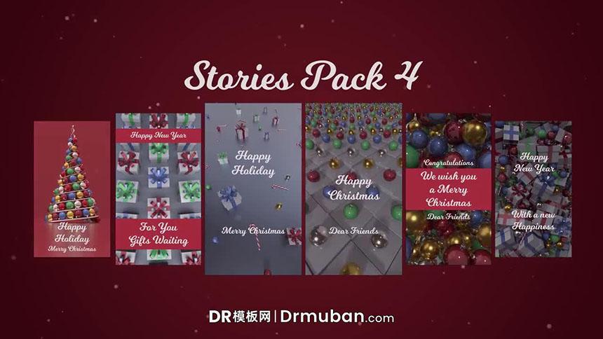 社交媒体DR模板 圣诞节竖屏短视频达芬奇模板