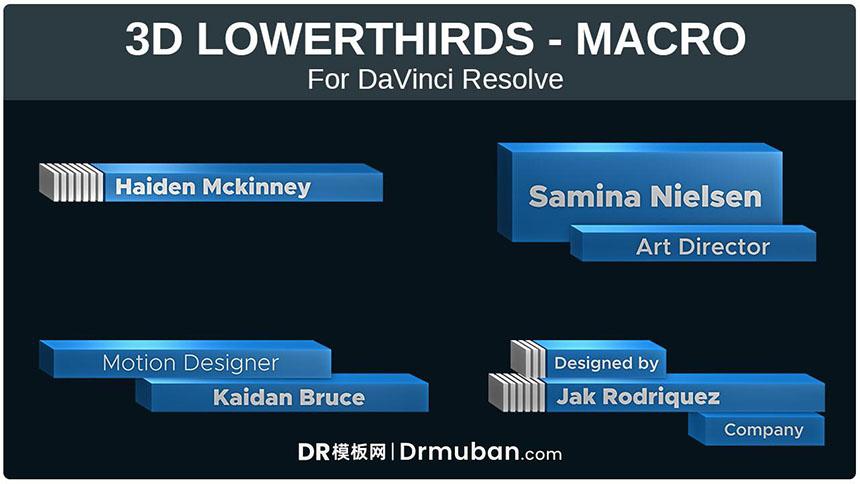 DR标题字幕预设 3D立体动态字幕条达芬奇预设下载