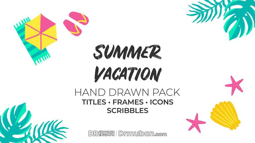 达芬奇模板 手绘暑假夏令营活动宣传短视频DR模板