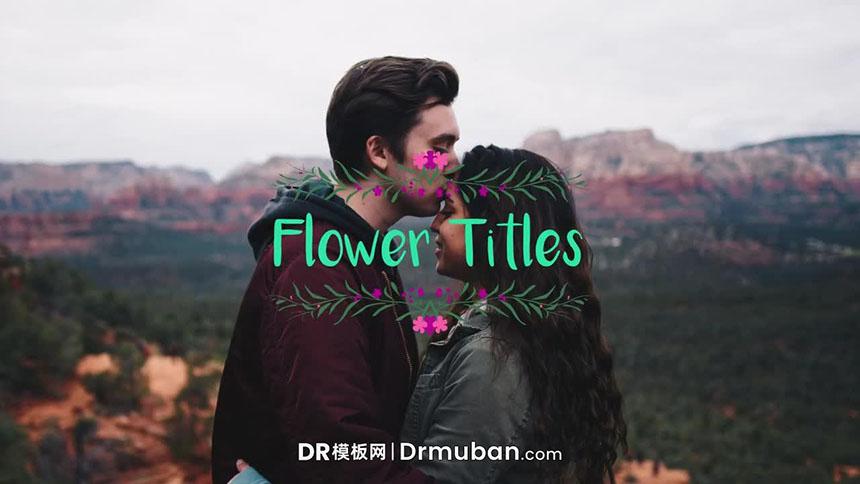 达芬奇模板 森系植物花卉生长告白短片全屏标题DR模板-DR模板网