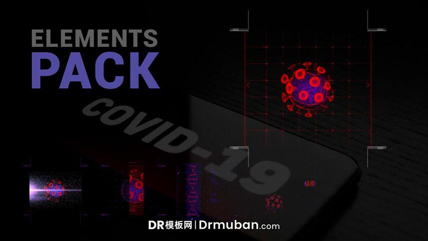 DR模板 未来感创意动态扫描冠状病毒素材达芬奇模板