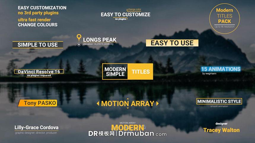 达芬奇预设 现代多功能动态图形标题字幕条DR预设下载