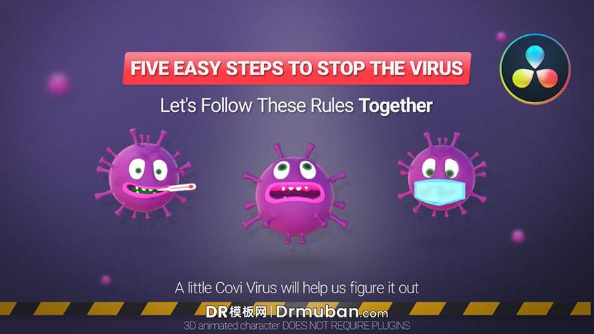 DR模板 新冠病毒防治措施动画短片达芬奇模板下载-DR模板网