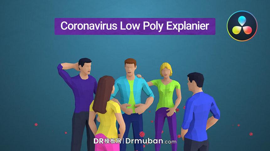达芬奇模板 3D冠状病毒防治措施动画宣传DR模板下载-DR模板网