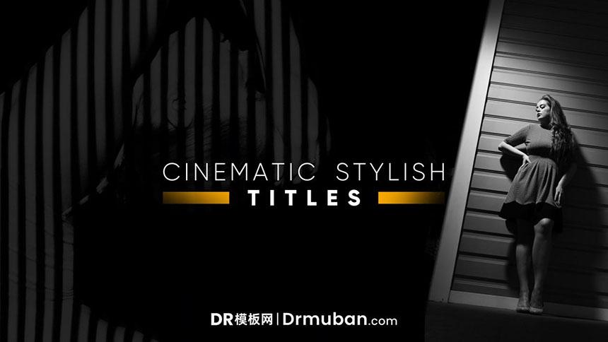 达芬奇预设 电影级时尚标题宣传片短视频动态字幕DR预设下载