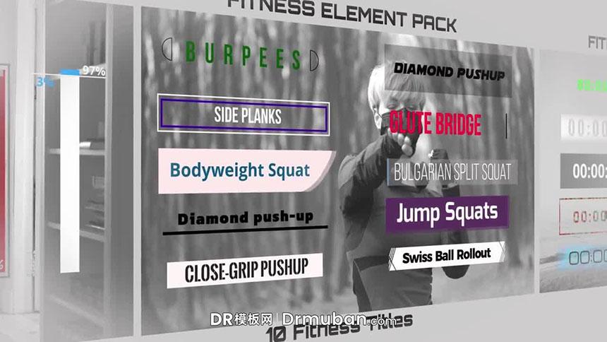 达芬奇预设 炫酷动感运动健身元素DR预设下载
