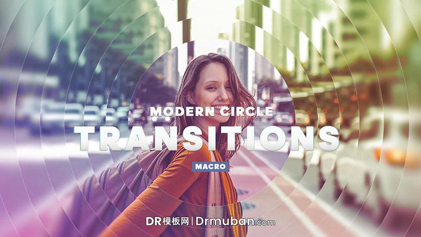 达芬奇转场预设 现代圆形镜面特效过渡DR预设下载