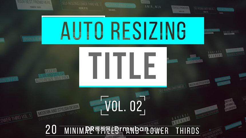 DR标题模板 20个短视频通用动态多行标题达芬奇模板下载