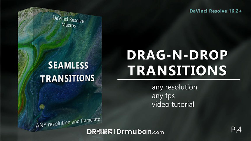 达芬奇转场预设 无缝过渡DR预设合集下载-DR模板网