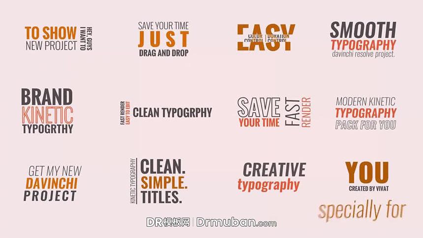 达芬奇预设 时尚动态文字排版广告标题字幕DR预设下载