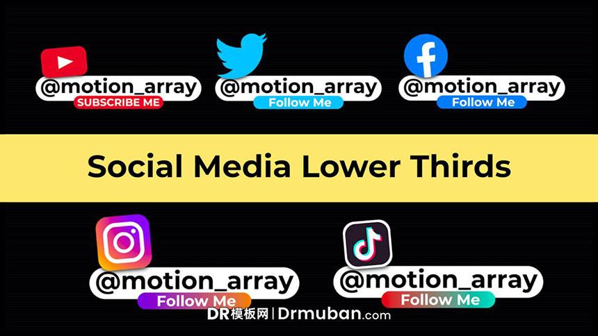 达芬奇模板 社交媒体下三分之二动态标题DR模板下载-DR模板网