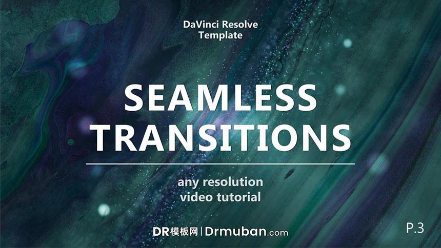 DR转场模板 14个短视频无缝转场过渡达芬奇模板下载