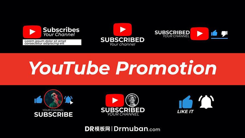 DR模板 YouTube推广点赞订阅动画达芬奇模板免费下载