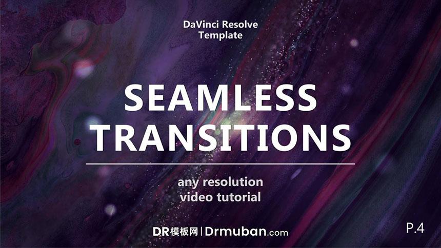 达芬奇模板 18个无缝短视频转场过渡DR模板下载-DR模板网