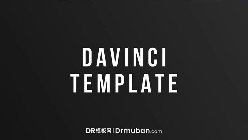 DR幻灯片模板 时尚商业活动图文展示达芬奇模板下载