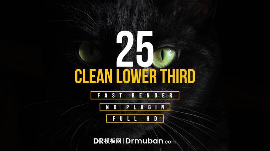 达芬奇标题模板 25个简洁炫酷动态全屏标题dr视频模板下载