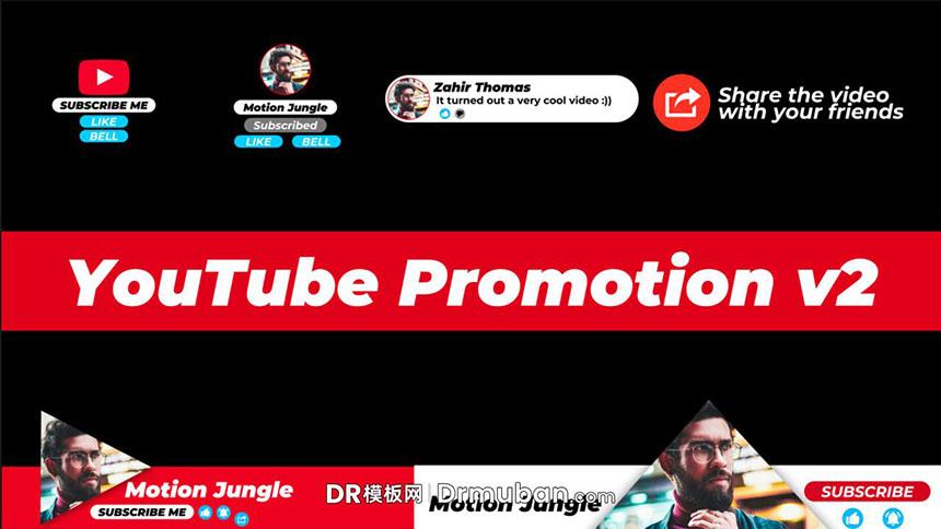 达芬奇模板 油管YouTube视频人物介绍订阅分享提示DR模板