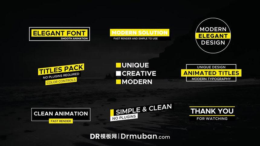 达芬奇字幕 9个简单实用的动态文字DR字幕条模板
