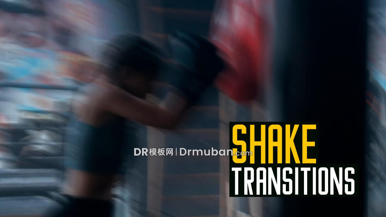 达芬奇模板 炫酷健身账号短视频震动特效转场过渡DR模板