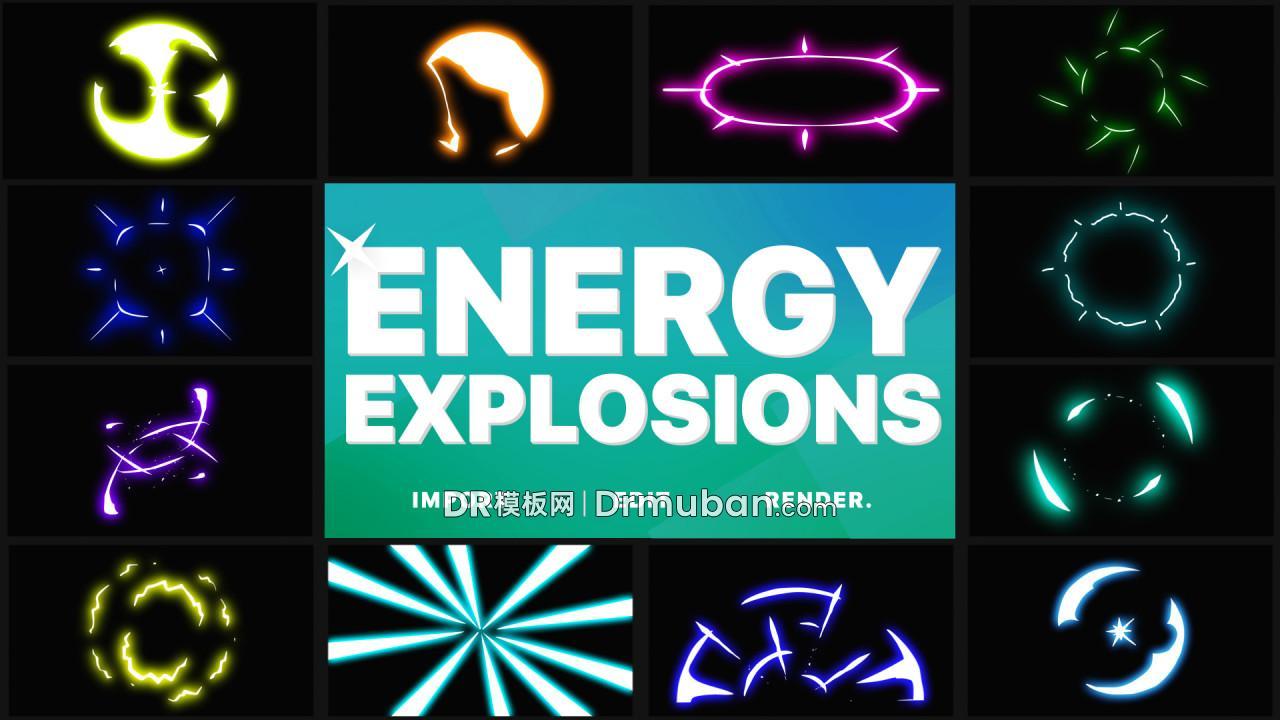 达芬奇模板 动态能量元素能源爆炸特效DR模板下载-DR模板网