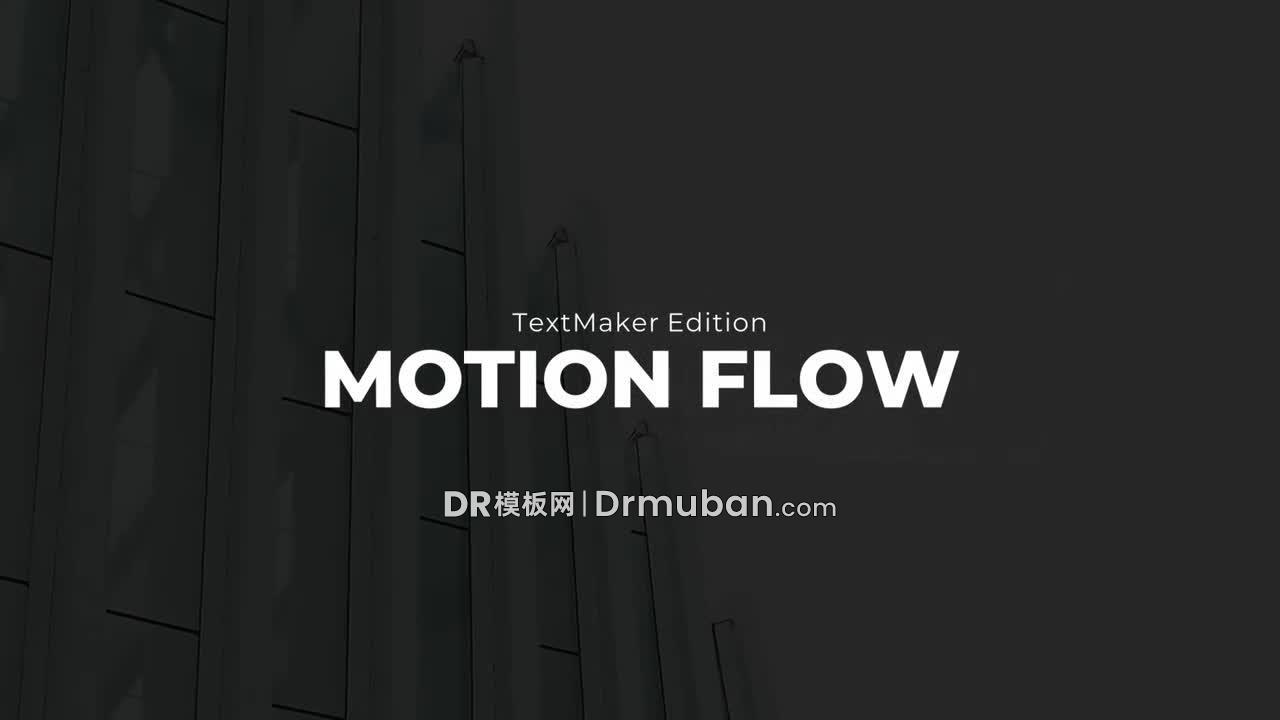 达芬奇标题模板 专业设计炫酷背景动态标题DR模板下载