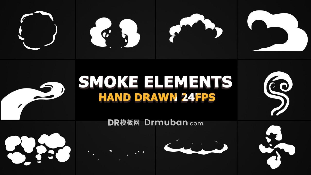 达芬奇模板 2D漫画风烟雾元素视频特效DR模板下载