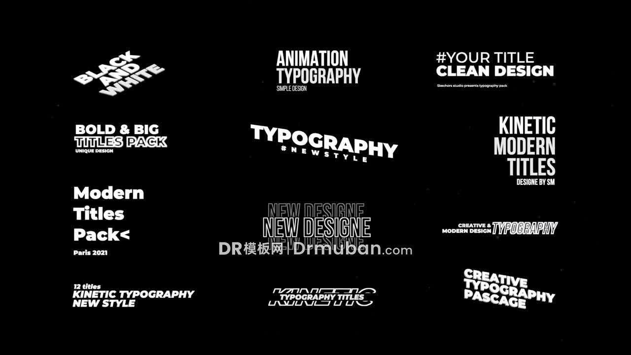 达芬奇模板 创意排版短视频vlog动态全屏标题DR模板下载