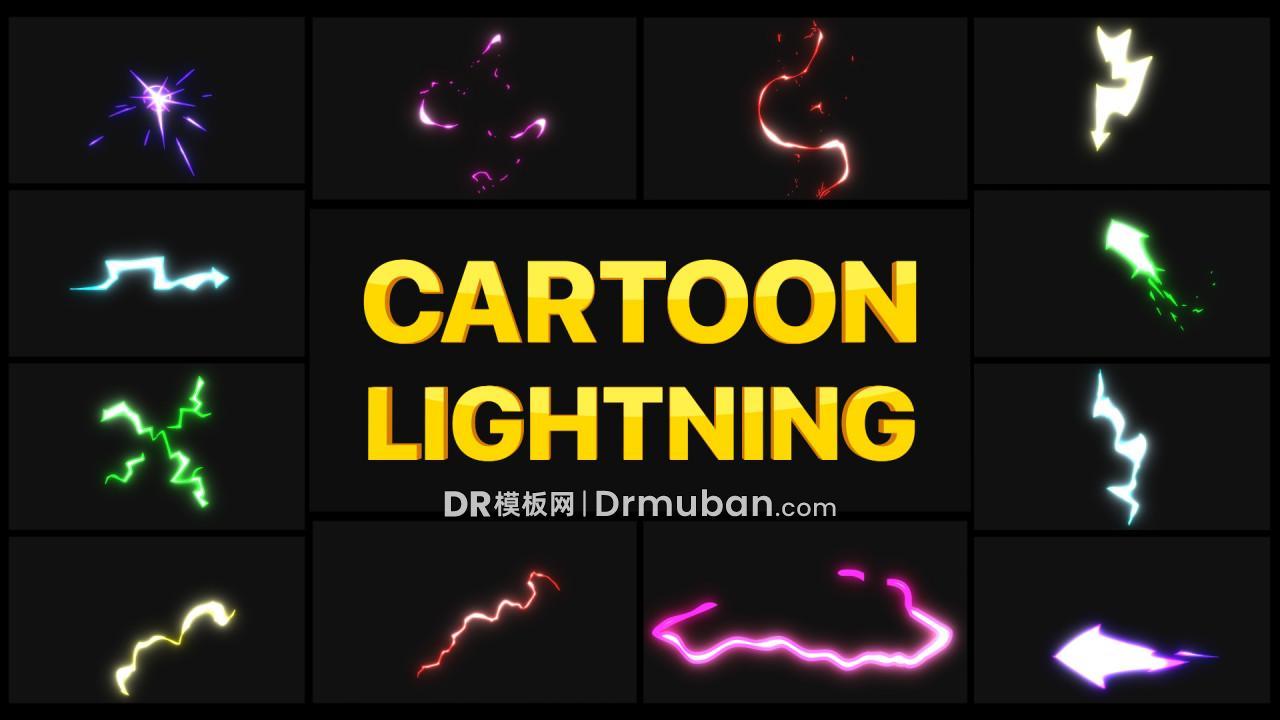 达芬奇模板 创意漫画卡通闪电元素视频特效DR模板下载