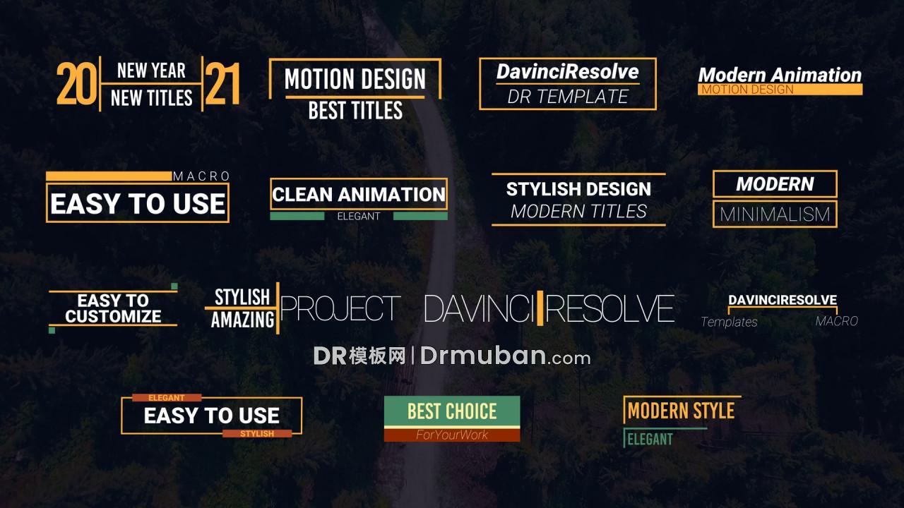 达芬奇模板 15个金色时尚全屏动态标题DR模板下载-DR模板网