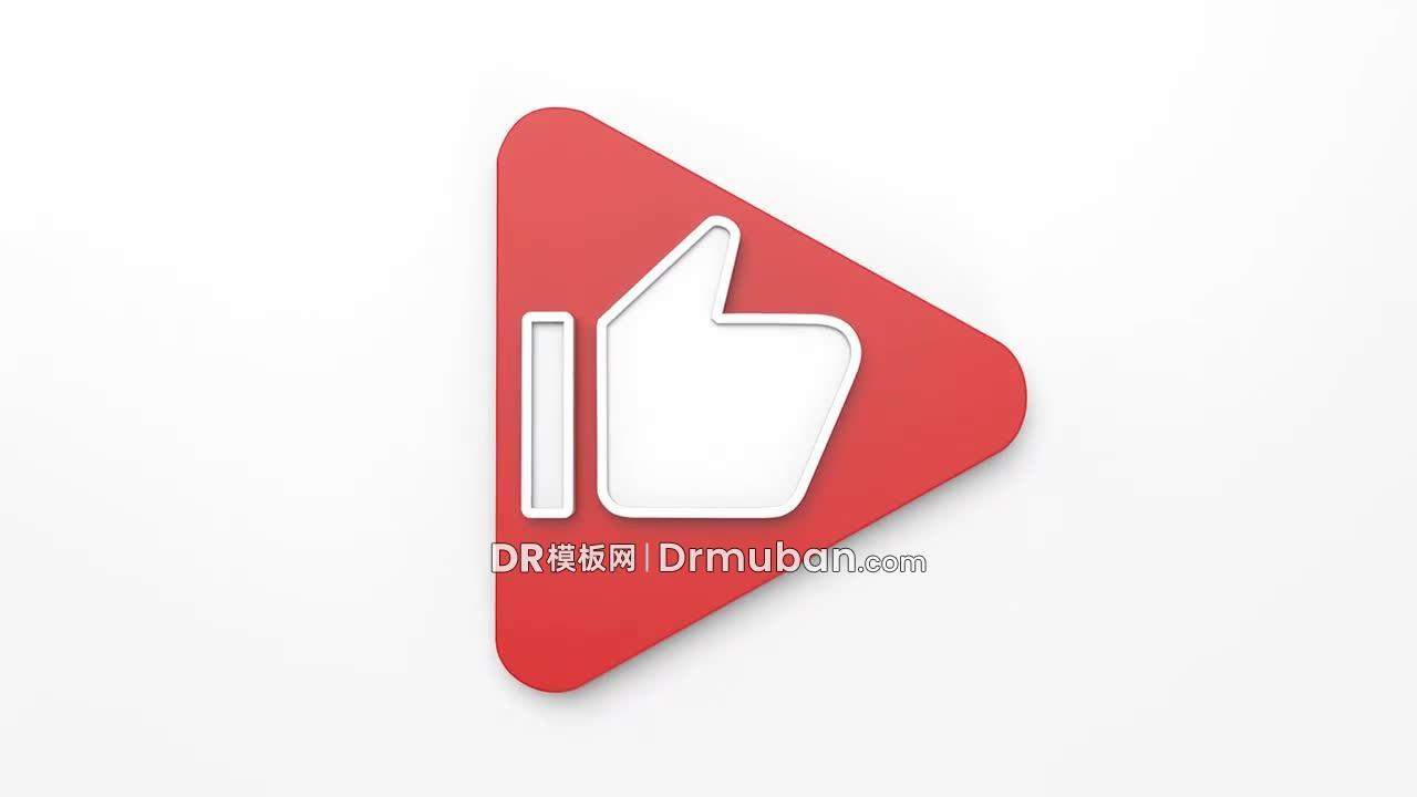 达芬奇模板 YouTube点赞标志立体演变DR模板下载