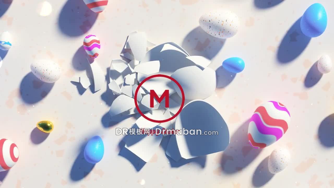 达芬奇模板 复活节彩蛋爆裂动态logo展示DR模板下载-DR模板网