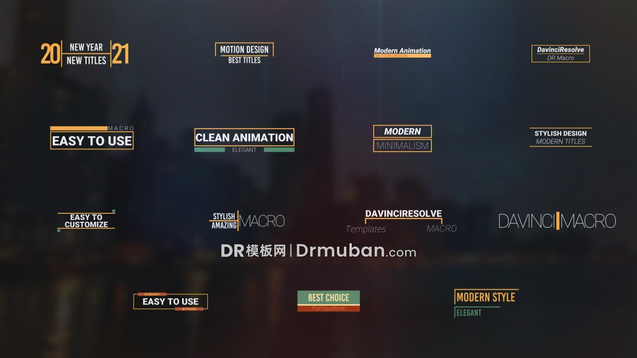 达芬奇模板 15个时尚动态标题字幕条DR模板下载-DR模板网