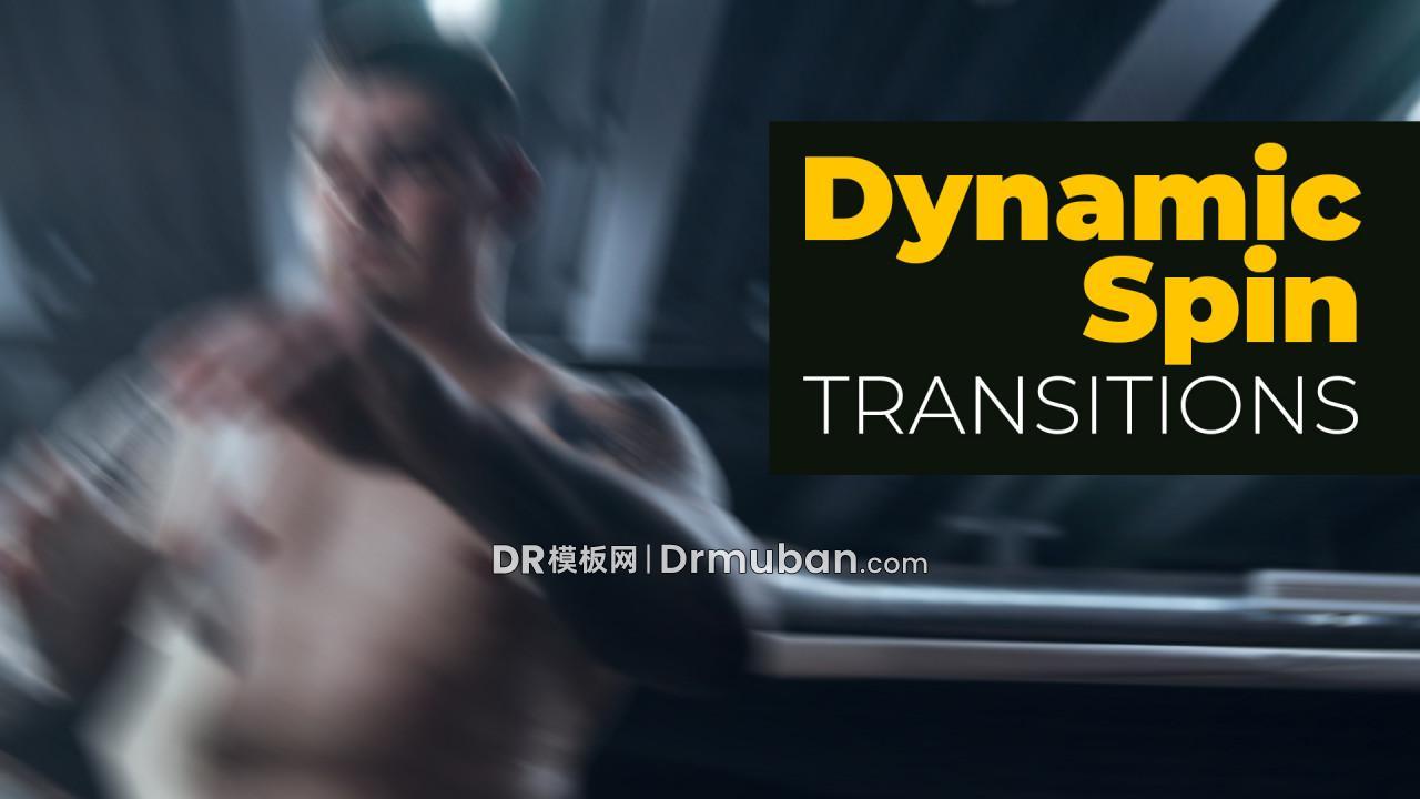 达芬奇预设 38个动态旋转跃迁特效转场DR预设下载